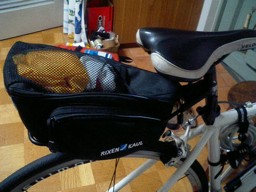 [ 自転車 ]サドルバッグ